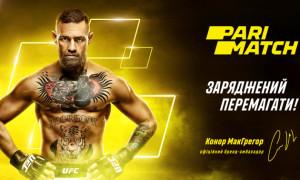 Легендарний боєць оголосив про співробітництво з українською компанією Парі-Матч. ВІДЕО