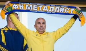 Ярославський: У першій лізі вже буде не Метал, а Металіст