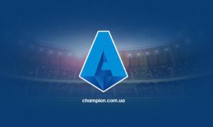 Рома - Аталанта: Де дивитися матч Серії А