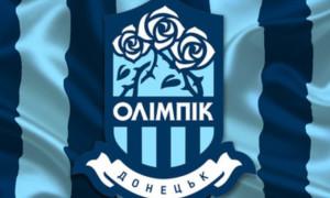 Олімпік розгромив Локомотив у контрольному матчі