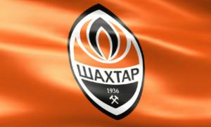 Шахтар переміг лідера Першої ліги у контрольному матчі