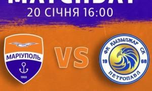 Маріуполь зіграв внічию з казахською командою у контрольному матчі