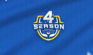 1 вересня відновиться плей-оф чемпіонату УХЛ