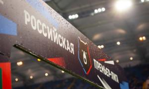 Чемпіонат Росії може відновитися у червні без глядачів