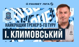 Климовський став найкращим тренером 5-го туру УПЛ