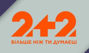 2+2 покаже матч 1/2 фіналу Кубка України Дніпро-1 - Шахтар