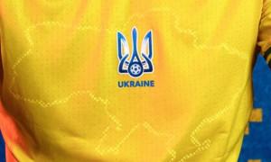 Збірна України обрала форму на матч з Австрією