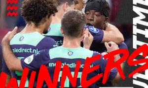 ПСВ знищив Аякс та здобув Суперкубок Нідерландів