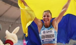 Бех-Романчук, Рижикова і Кохан стали призерами етапу World Athletics Continental Tour