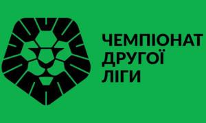 Металург переміг Реал Фарму. Результати матчів 13 туру Другої ліги