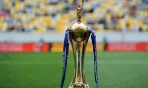 Визначилися учасники другого етапу Кубка України