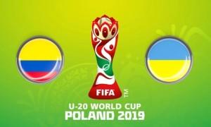 Колумбія - Україна. Онлайн-трансляція матчу чемпіонату світу