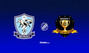 Минай - Дніпро 1: онлайн-трансляція матчу 10 туру УПЛ. LIVE