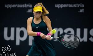 Завацька програла стартовий матч на турнірі у Ліоні