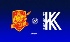 Інгулець - Колос: онлайн-трансляція матчу 17 туру УПЛ. LIVE
