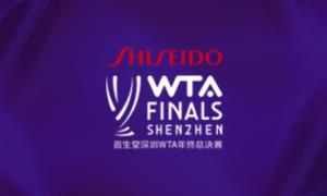 Бертенс - Бенчич: онлайн-трансляція матчу Підсумкового турніру - 2019 WTA Finals Shenzhen. LIVE