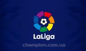 Реал Сосьєдад – Леганес 1:1. Огляд матчу