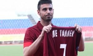 Колишній футболіст клубу УПЛ сподівається зіграти за збірну Росії на Євро-2020