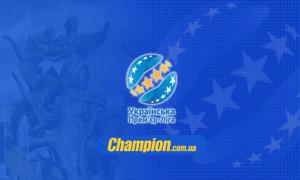 Динамо зіграє з Олімпіком, Десна прийме Львів. Ігри 22-го туру УПЛ