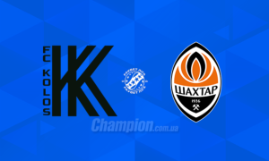 Колос - Шахтар: онлайн-трансляція матчу 26 туру УПЛ. LIVE