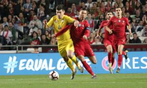 Португалія - Україна: 5 головних висновків