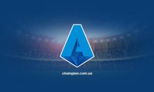 Аталанта з Маліновським програла Лаціо. Результати матчів 20 туру Серії А