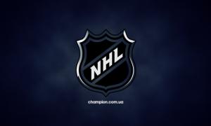 Філадельфія розгромила Вегас. Результати матчів НХЛ