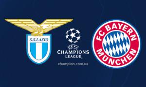 Лаціо - Баварія: онлайн-трансляція 1/8 фіналу Ліги чемпіонів. LIVE