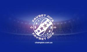 Олександрія - Олімпік: онлайн-трансляція матчу УПЛ