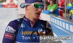 Визначився склад чоловічої збірної України на спринт у Гохфільцені