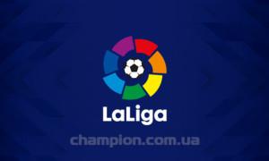 Барселона вирвала перемогу в Бетіса у 22 турі Ла-Ліги