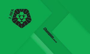 Олімпік і Кремінь включені до складу учасників Першої ліги