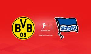 Боруссія Д - Герта: онлайн-трансляція матчу 30 туру Бундесліги. LIVE