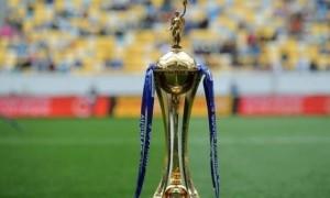 Металург у серії пенальті обіграв Авангард у Кубку України