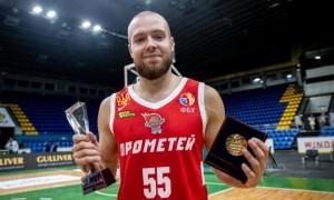 Сидоров став MVP Суперкубку України