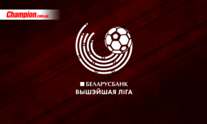 Шахтар - Білшина: онлайн-трансляція матчу 10 туру чемпіонату Білорусі. LIVE