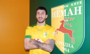 Кадимян допоміг Німану переграти Вітебськ у 2 турі чемпіонату Білорусі