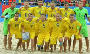 33 спортсмени представлятимуть Україну на І Всесвітніх пляжних іграх