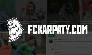Карпати запустили новий сайт