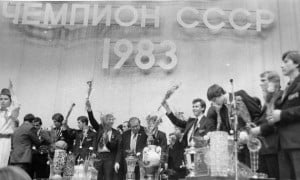 35 років тому Дніпро вперше став чемпіоном СРСР. ФОТО+ВІДЕО