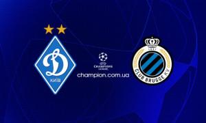 Динамо - Брюгге: анонс і прогноз матчу Ліги чемпіонів