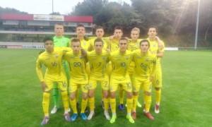 Юнацька збірна України отримала суперників у кваліфікації ЧЄ-2021 (U-17)