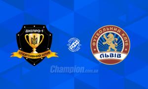 ФК Львів - Дніпро-1: онлайн-трансляція матчу 25 туру УПЛ
