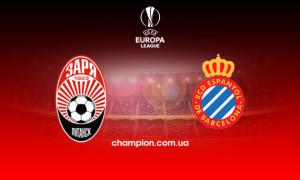 Зоря - Еспаньйол: анонс і прогноз на матч Ліги Європи