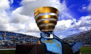 Ліон переміг Брест і вийшов до півфіналу Кубка французької ліги