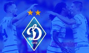Динамо - Лудогорець: онлайн-трансляція контрольного матчу
