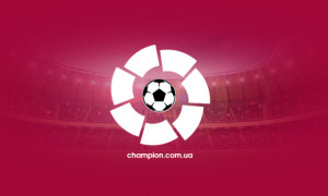 Мальорка - Реал 1:0. Огляд матчу