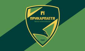 Визначено найкращі емблеми українських клубів