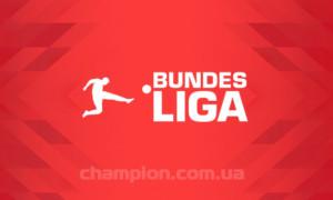 Боруссія зіграє проти  Шальке, Уніон прийме Баварію: розклад матчів 26 туру Бундесліги