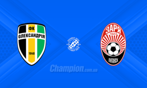 Олександрія - Зоря: онлайн-трансляція матчу 24 туру УПЛ